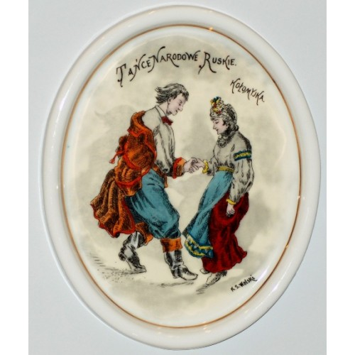 "Decorative plate ""National dances - Kolomyjka"""
