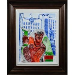 """Obraz porcelanowy"""" Małpa Białoruska"""""""